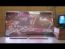 Transparent LED Film robotmoda