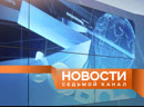 Live: 7 канал Красноярск