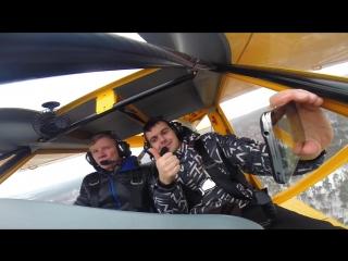 Корпоратив на самолете: Группа Компаний Уральская Кабельная Компания и ПК Горизонт