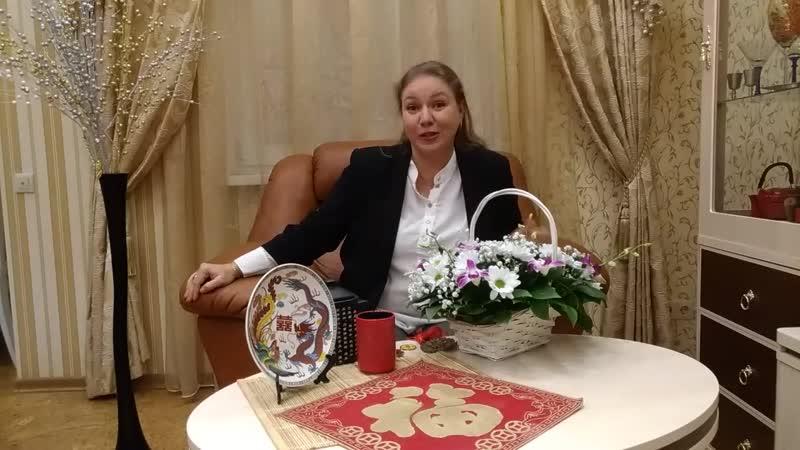 ДЗ-5 Открой легенды иероглифов. Олеся Рунова