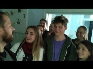 Степан Нестеров и молодёжь Экимчан