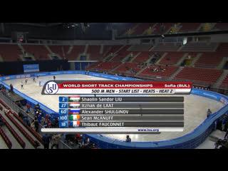 ISU World Short Track Speed Skating Championships Mar 08 - Mar 10, 2019 Sofia /BUL