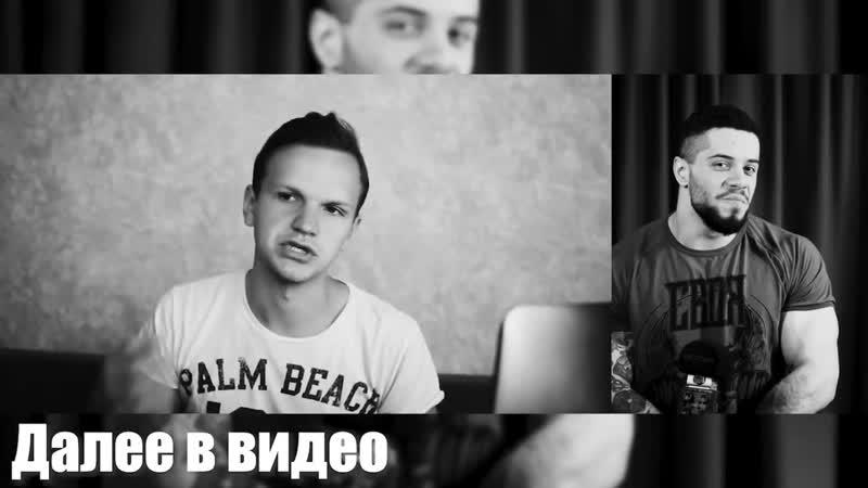Реакция КАЧКА на... - Ларин ПРОТИВ КАЧКОВ тату и рэпа - Виталий Дан