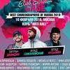 Respect Showcase 2019 CLUB | 16 ФЕВРАЛЯ 2019