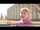 В Армянск после затянувшихся каникул вернулись ученики и педагоги