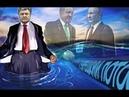 Турецкий поток не остановить С транзитным статусом Украины покончено