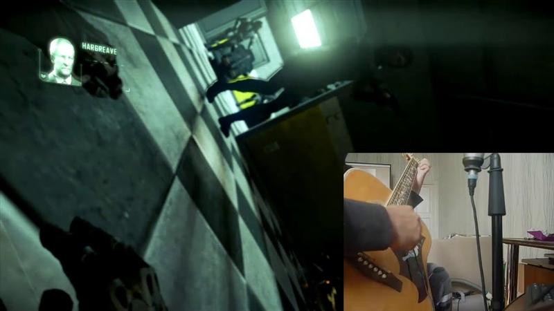 дождь ДДТ под гитару клип АВАНГАРД crysis2 остров Рузвельта ВЗАИМОПОДПИСКА 2016