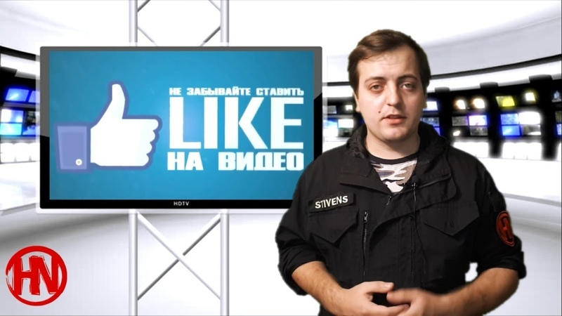 HardballNEWS - Хардбол на ОК