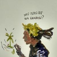 Никита Ларионов фото