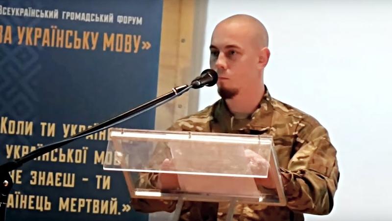 Назарій ЧЕПКО: Мова – УНІФОРМА та ЗБРОЯ. Вони вижили тільки тому, що заговорили українською