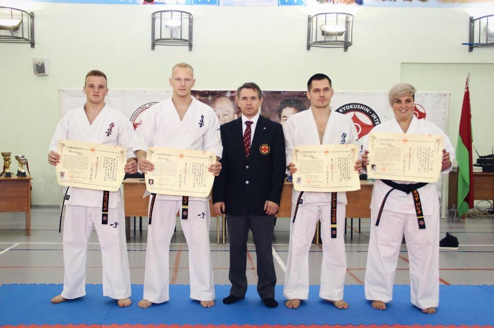Вручение черных поясов Минской команде Киокушинкай