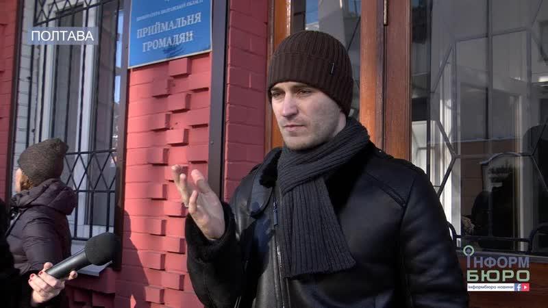 Харківський адвокат Дмитро Семеха безоплатно допомагатиме родині Артема Левченка