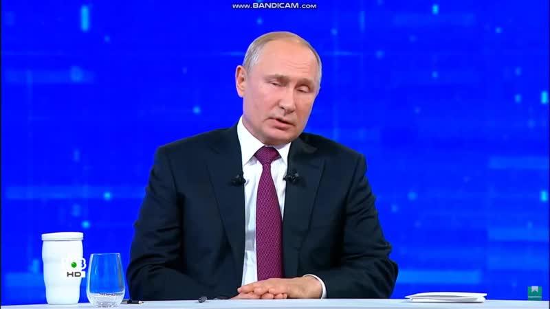 Вопрос из Салды (Свердловская область) на Прямой линии Путина