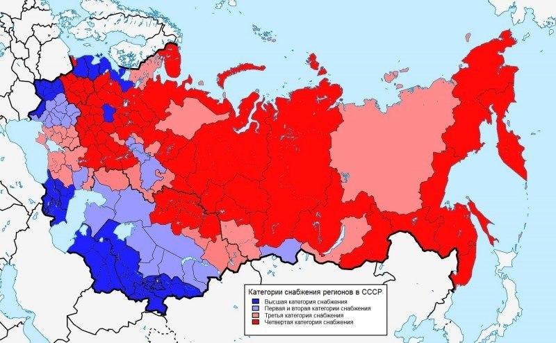 Снабжение районов в СССР S1TVkPZI23g
