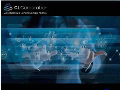 Самая денежная модель бизнеса в CLC