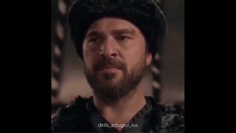 Dirilis_ertugrul_rusBlKkf27AbKs.mp4