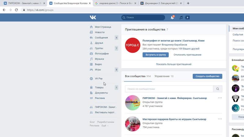 Live ПИРОКОМ Зажигай с нами Фейерверки Сыктывкар