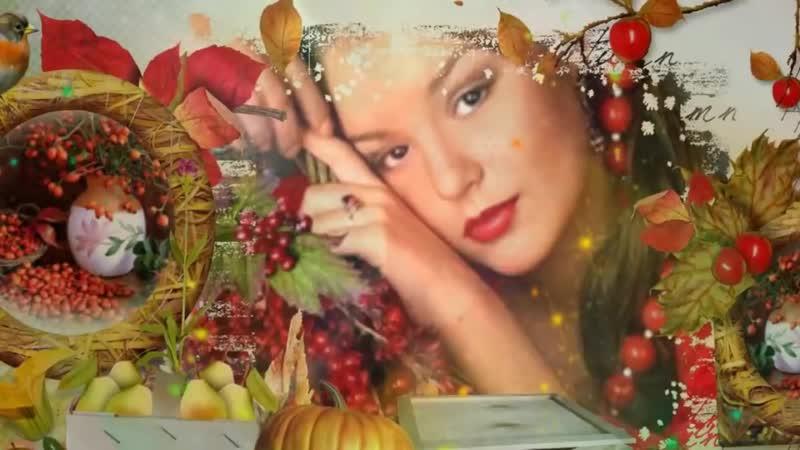 🍒🌼💃🎵Очень красивая песня 🌷 Горит калины цвет🌷 🎵12.12.2018.🍒🌼💃