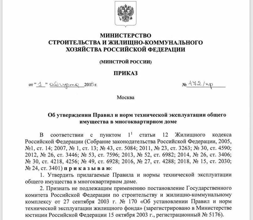 Владимир Бурматов | Москва