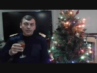 Альберт Батыров: С Новым годом!