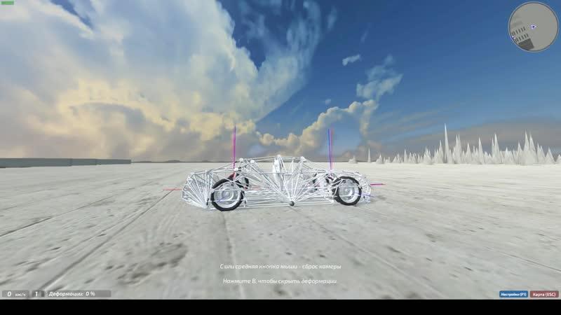 DCB   Bentley Pneumatic suspension test