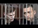 Мамаева и Кокорина подставили
