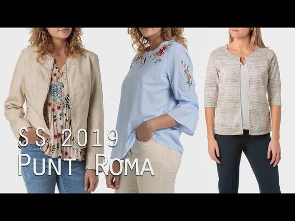 Catálogo Punt Roma Primavera Verano   Moda mujer 2019