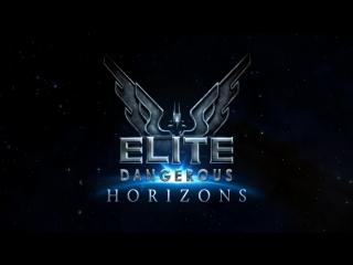 Elite: Dangerous Horizons. The Elite Files. Episode 163