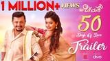 Chamak - 50 Days Of Love Trailer 2K Golden Star Ganesh Rashmika Mandanna Suni Judah Sandhy