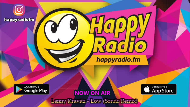Live: HAPPY RADIO | First Dance 4G Radio