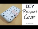 How to make passport cover | passport cover diy tutorial |给护照一个家吧! ❤❤