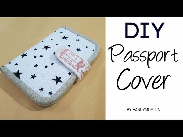 How to make passport cover | passport cover diy tutorial |给护照一个家吧! ❤❤