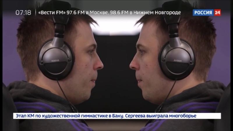 В России с июля 2018г, САТАНА запускает единую биометрическую систему !
