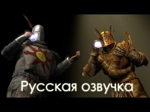 [ThePruld] I'm into the abyss / Я внутри бездны (Русская озвучка)