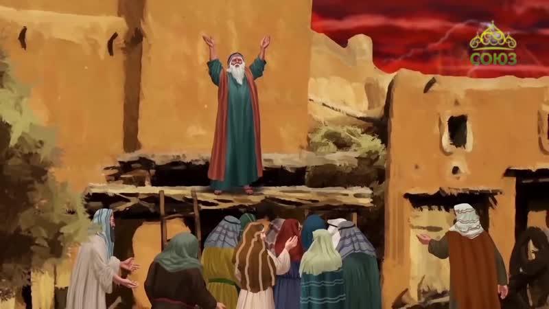 Духовные притчи. Град над грешниками.