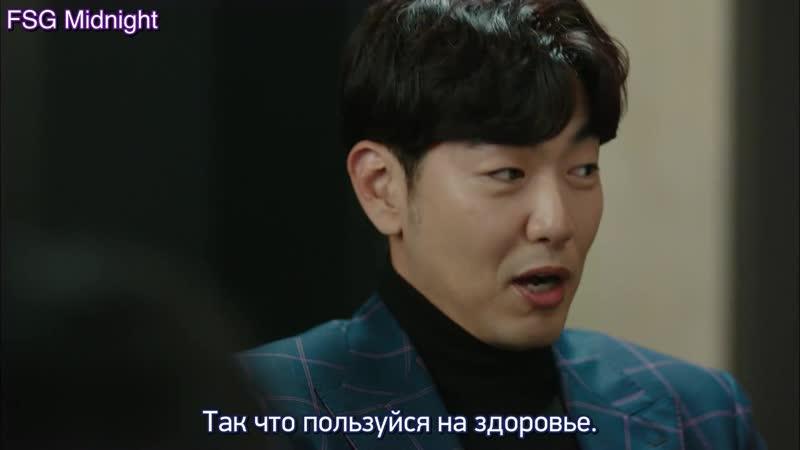 FSG Midnight Великолепный развод 21 серия