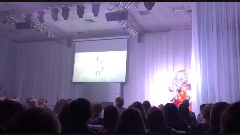 Юбилей ППОС ИГУ. Выступление совместно с Siberion