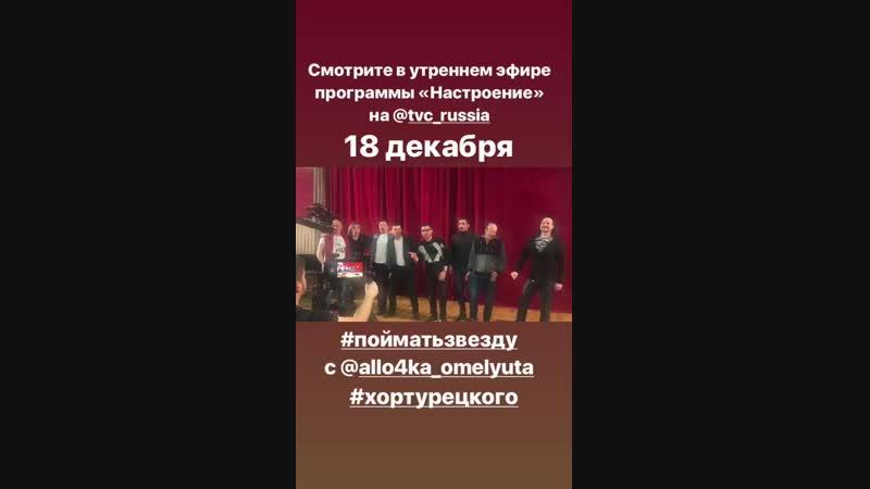 StorySaver_turetsky_choir_48322367_2214026362250303_4891086439748264354_n.mp4
