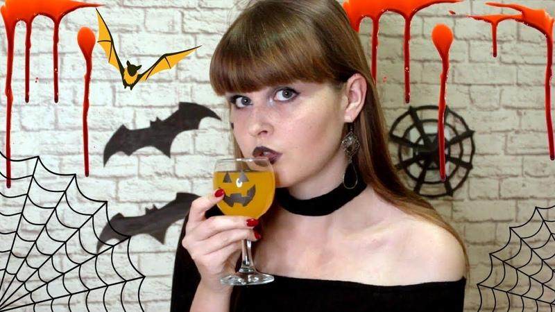 ХЭЛЛОУИН : Жуткая Еда и Вкусняшки за 5 минут/ Декор и угощения Своими руками/ DIY Halloween 2018