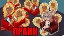 РЕАКЦИЯ игроков на 10000 КЛОНОВ / ПРАНК нападение на АВАТАРИЮ!! / игра аватария