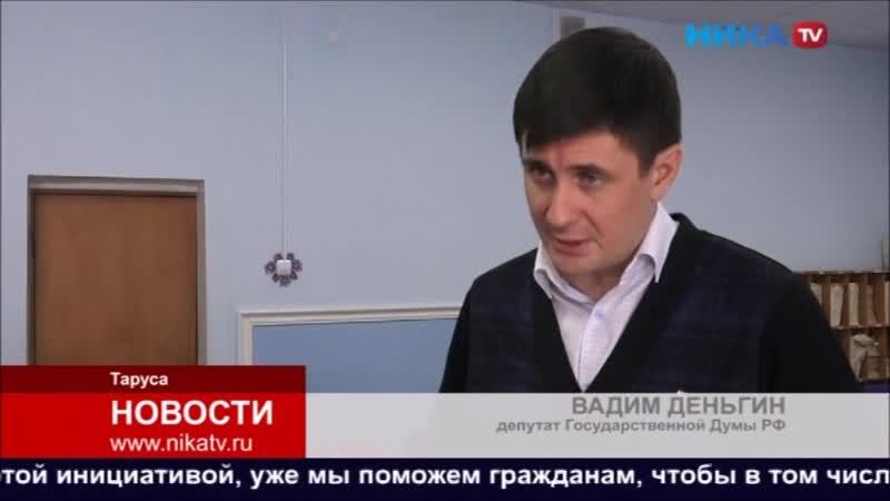 Ника ТВ 29 01