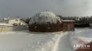Обзорное видео купольного дома с внутренней отделкой. Диаметр 12 метров, Подмосковье.