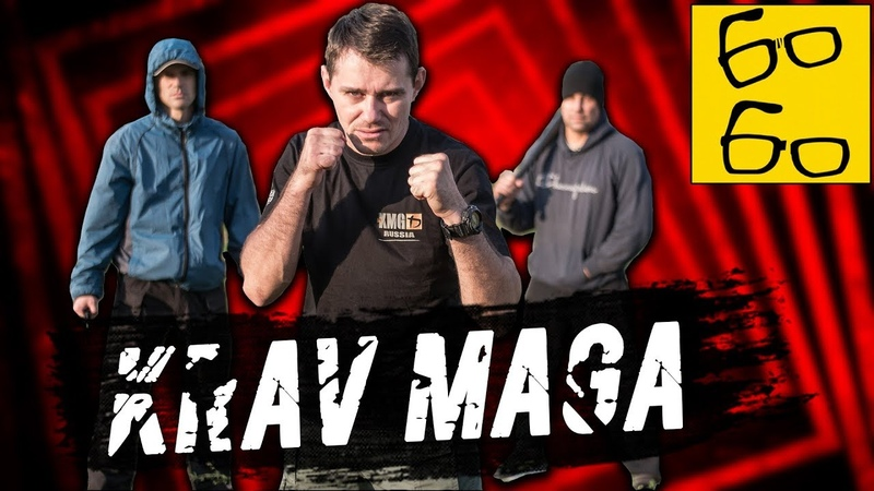BEST KRAV MAGA TECHNIQUES How to Defend Yourself in a Street Fight Self Defense Moves Demo