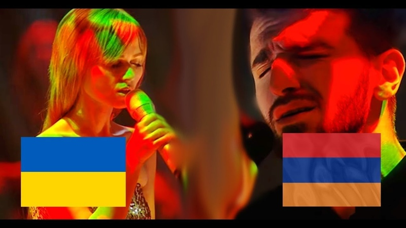 BEST VOICE ARMENIAN AND UKRAINIAN - «Місяць» «Ov sirun sirun»