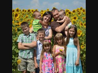 Поддержка семьи и материнства в РФ