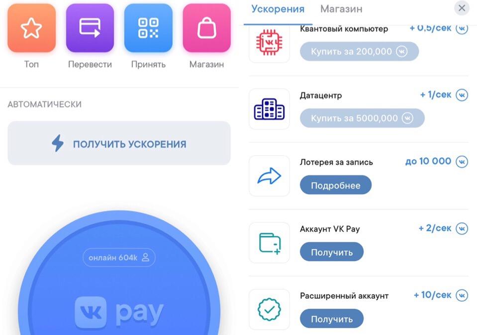 Найти Порно Видео Вконтакте