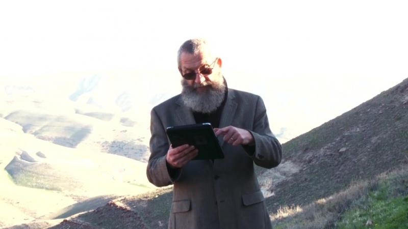 От воплощения до начала служения Начало служения Иоанна Крестителя