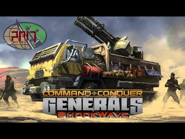 CC: Generals Zero Hour | ☠ Disastrous Armies ☠