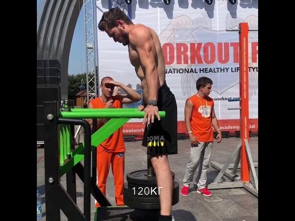 Ильдар Ягьяев: Мировой рекорд 90 кг на турнике и 120 кг на брусьях.