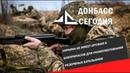 Украина не имеет оружия и боеприпасов для укомплектования резервных батальонов